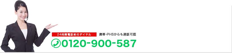 優良ホームページ制作会社を無料にてご紹介!