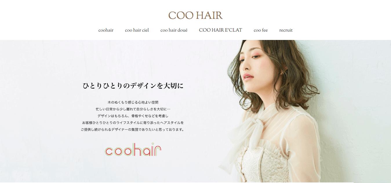 COO HAIR