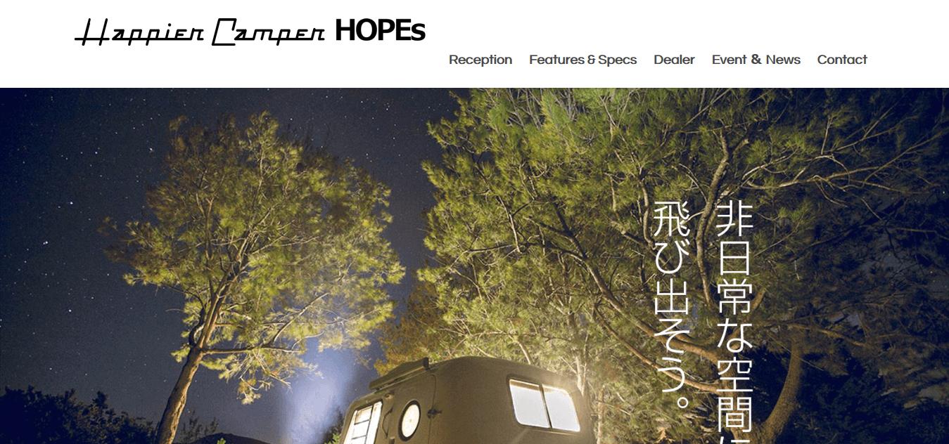 Happier Camper HOPEs