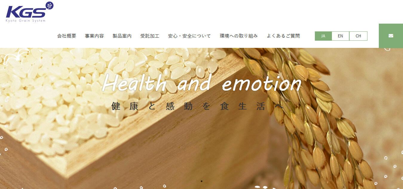京都グレインシステム株式会社