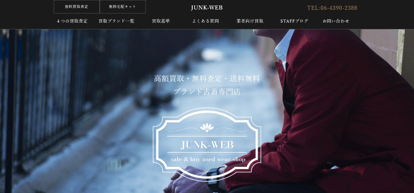 JUNK WEB