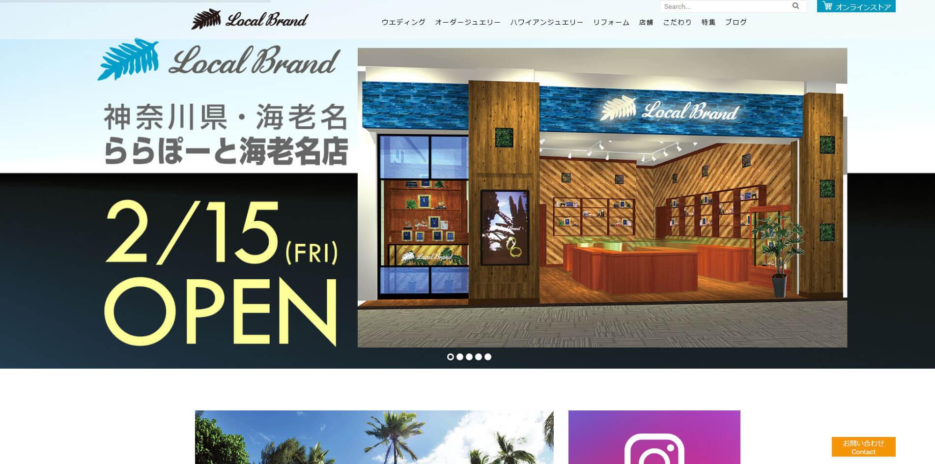 ローカルブランド ハワイアンジュエリーのブランドサイト