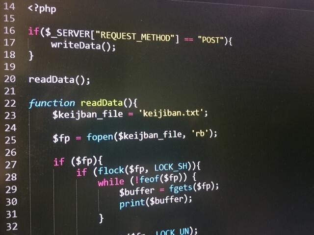 HTMLとは?~初心者のための基本解説~