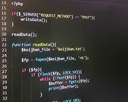 PHPとは?初心者のための基本解説!