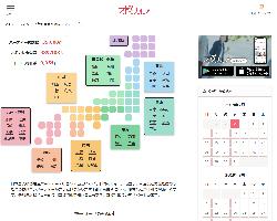 【最新】勝手にホームページリニューアル分析〜オミカレ編〜