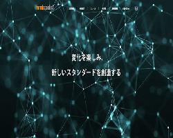 【最新】勝手にホームページリニューアル分析~Remixpoint編~