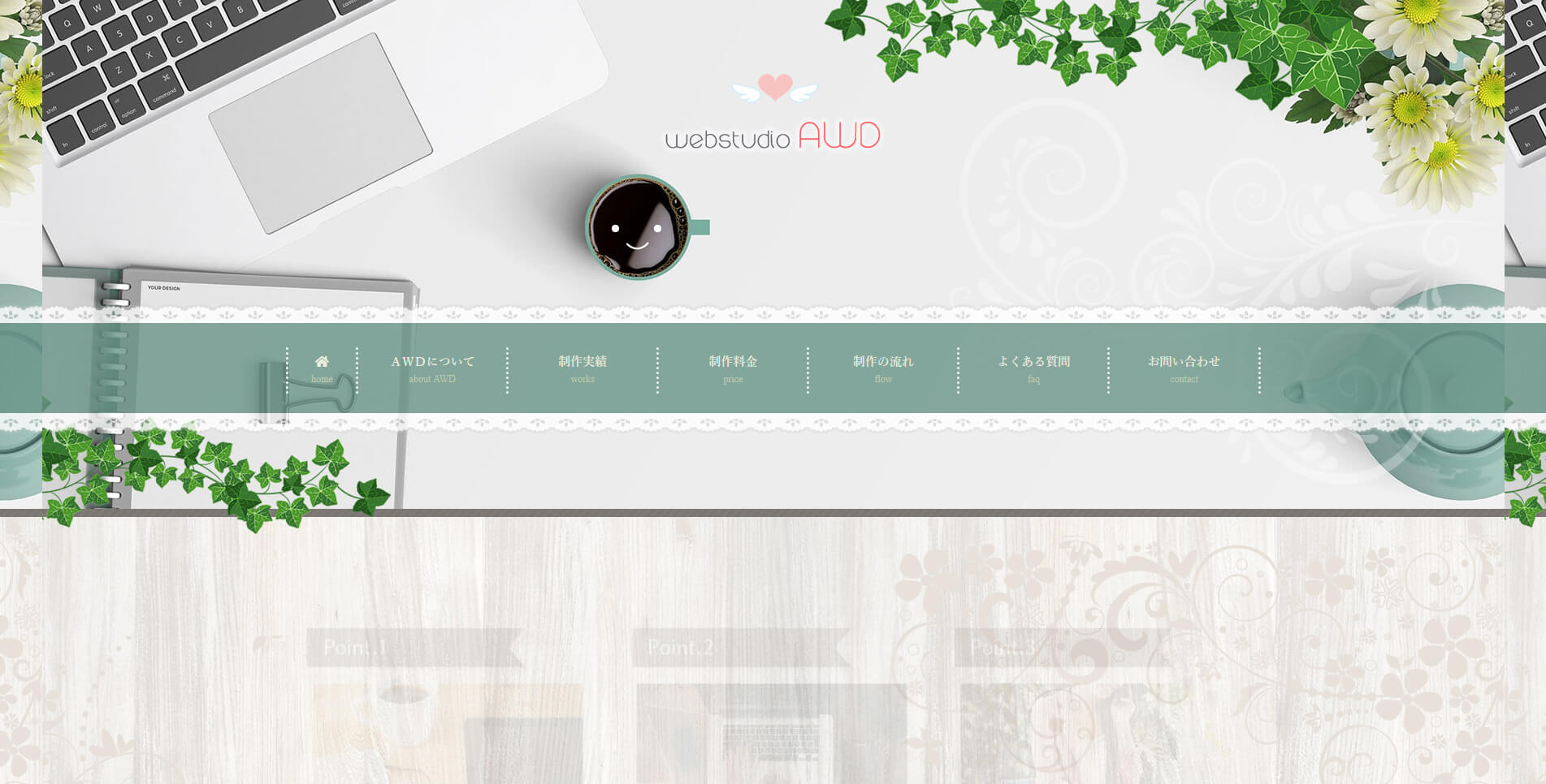 webstudio AWD