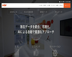 【最新】勝手にホームページリニューアル分析〜アクティブコア編〜