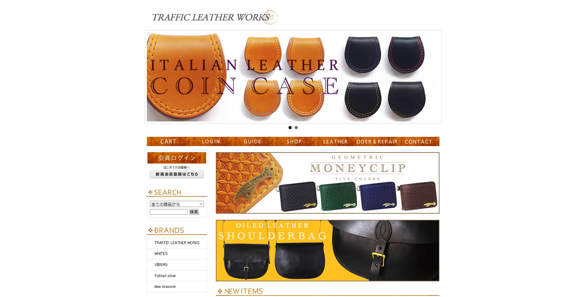 TRAFFIC LEATHER WORKS