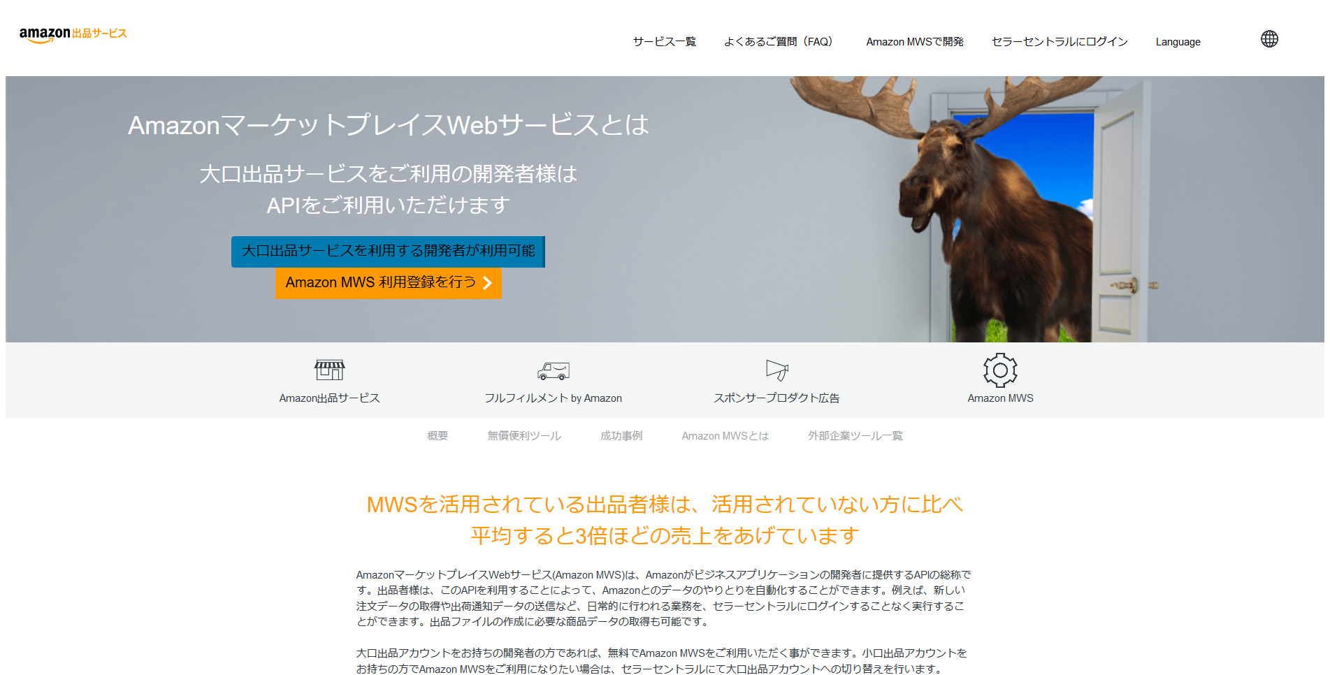 Amazon マーケットプレイス公式サイト