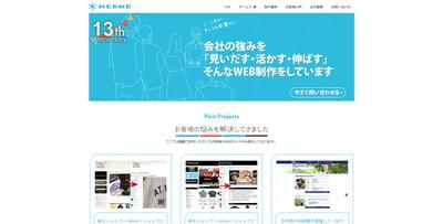 ウェブモ株式会社代表インタビュー取材!